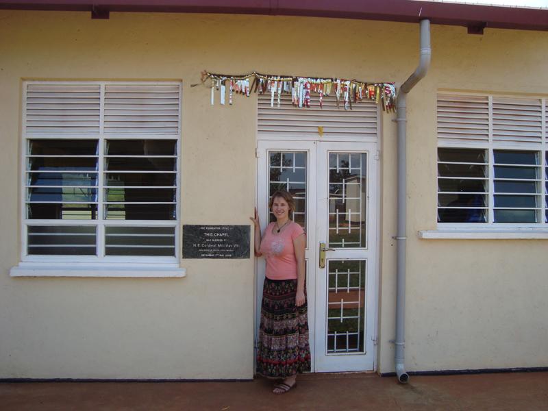 Ugandan-Czech hospital in Buikwe, Uganda